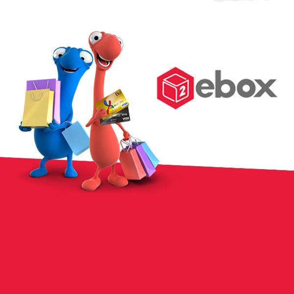 ebox.jpg