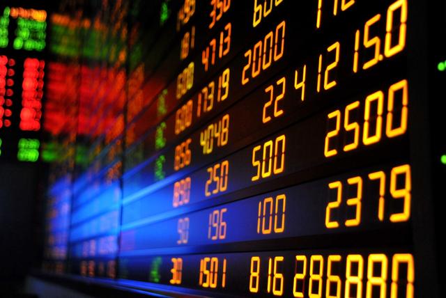 Cápsula Semanal de Inversiones: Mercados Mundiales Optimistas en este inicio de año